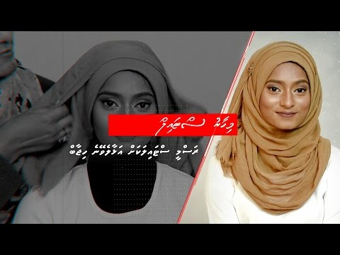 Mihaaru Style: How to style hijab to work