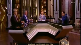 هنا العاصمة | جمال الليثي : سوق الدواء في مصر ٦٠ مليار جنيه مصري والإنتاج المحلي يكفي