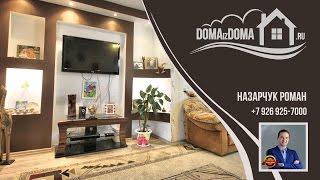 видео Дома и коттеджи на Новорязанском шоссе