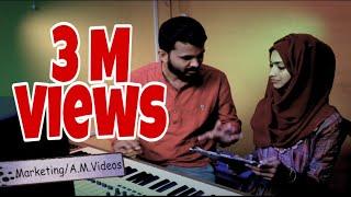 Ini Ninne Vedanippikkanayi Full Song | One Way Love 3 | Ali Mangad | Nusrath Moidu
