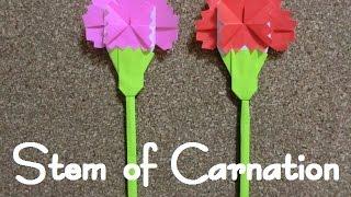 カーネーションの茎の折り方です。 How to fold a stem of Carnation. ...