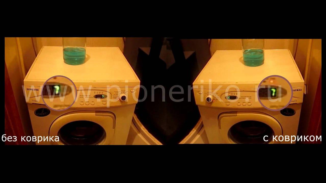 Ремонт стиральной машины Самсунг в #BOSCH Minsk - YouTube