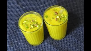 Mango Shake | Mango Smoothie | Mango Juice | Mango Milkshake