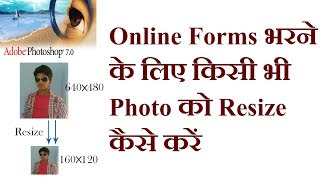 Online Forms        Signature   Resize