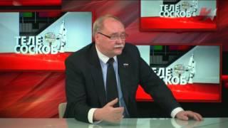 Телесоскоб (27.01.2017) с Владимиром Бортко