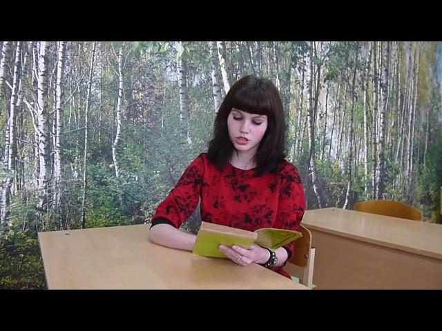 Изображение предпросмотра прочтения – ИринаСироткина читает произведение «Весенняя гроза (Люблю грозу вначале мая…)» Ф.И.Тютчева