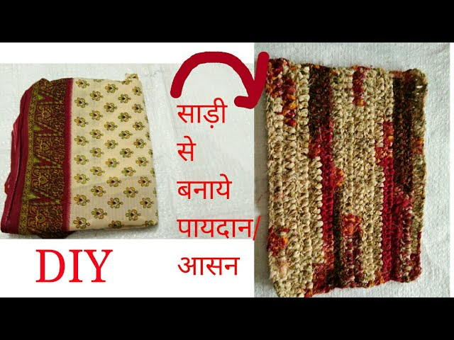 Waste Saree mat ???? ????? ?????? ????? ?? ??????/ ???