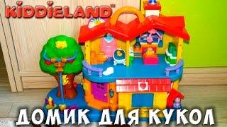 кукольный домик видео для девочек мебель для кукол видео с куклами канал для детей toys for girl