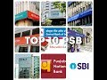 TOP 10 PUBLIC SECTOR BANKS IN INDIA