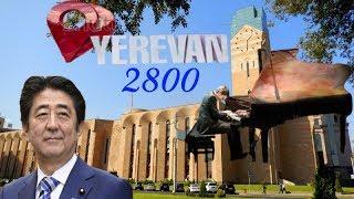 Японцы признали ИРЕВАН  азербайджанским городом. Эребуни.  İrəvan