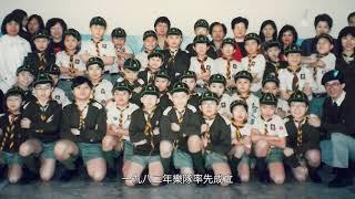 Publication Date: 2021-04-07   Video Title: 中華基督教會基灣小學愛蝶灣歷史影片