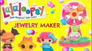 Lalaloopsy Tinies Jewelry Maker Playset with Ferris Wheel and tea cups |Toys review