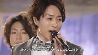 Arashi  Ashita no Kioku ARASHI 動画 19