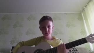 песня Тополя на гитаре