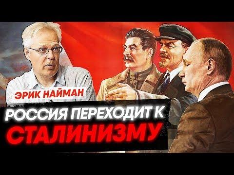Санкции и большие проблемы в России/ Эрик Найман про ответ Медведева США и экономику.