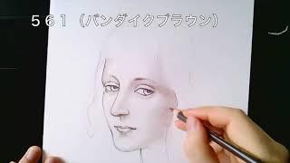 uni(三菱鉛筆)で、普通紙に塗っています。 詳細は下記サイトに掲示し...