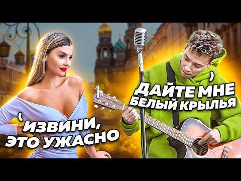 ГИТАРИСТ притворился НОВИЧКОМ с Уличными Музыкантами #2 ft. Гитара С Нуля