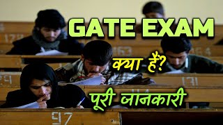 What is GATE Exam With Full Information? – [Hindi] – Quick Support