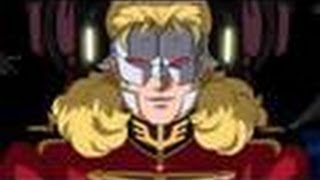 Mobile Suit Gundam UC episode 2 Trailer #1 ENG (long)