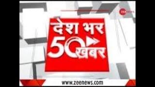 News 50: सुबह की 50 बड़ी ख़बरें   Hindi News   Top News   Breaking News   Latest News   Today News