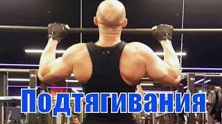 Подтягивания 13 повторений. Юрий Спасокукоцкий. Свой вес 108