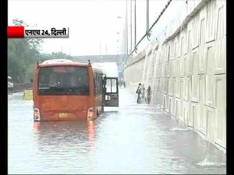 Delhi-NCR Rain: Trouble For Office Goers As Noida, Ghaziabad Drowns Under Rain Water | ABP News