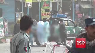 18 Killed, 45 Civilians Wounded in Nangarahar Suicide Attack