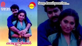 Raavil poonthen - Naaduvazhikal
