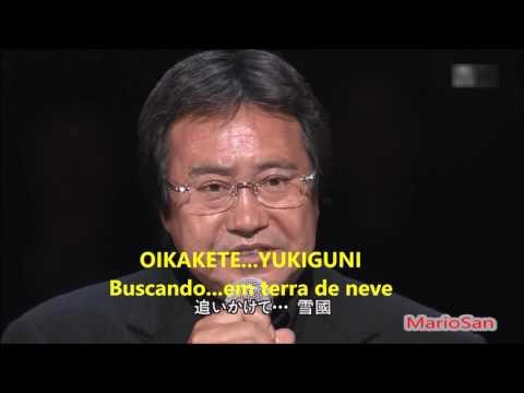 Yukiguni - Ikuzo Yoshi   lyrics e tradução