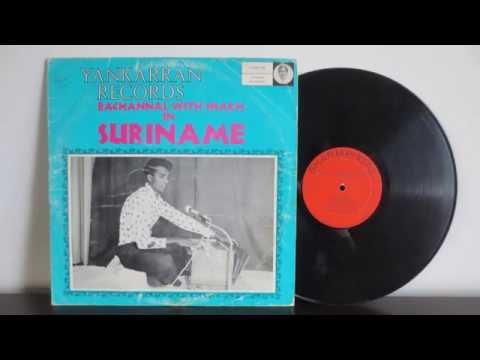 Sharm Yankarran – Bachannal With Sharm In Suriname (1979) - Yankarran Records Trinidad Hindustani
