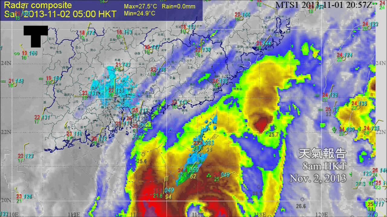 2013 強颱風 羅莎 (Severe typhoon Krosa) 風暴消息 4/8 - YouTube