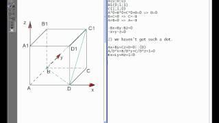 Введение2 Уравнение плоскости Вектор нормали