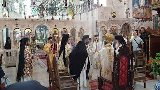 Feast Day of St Photoni @ Jacob's Well in Samaria, Israel