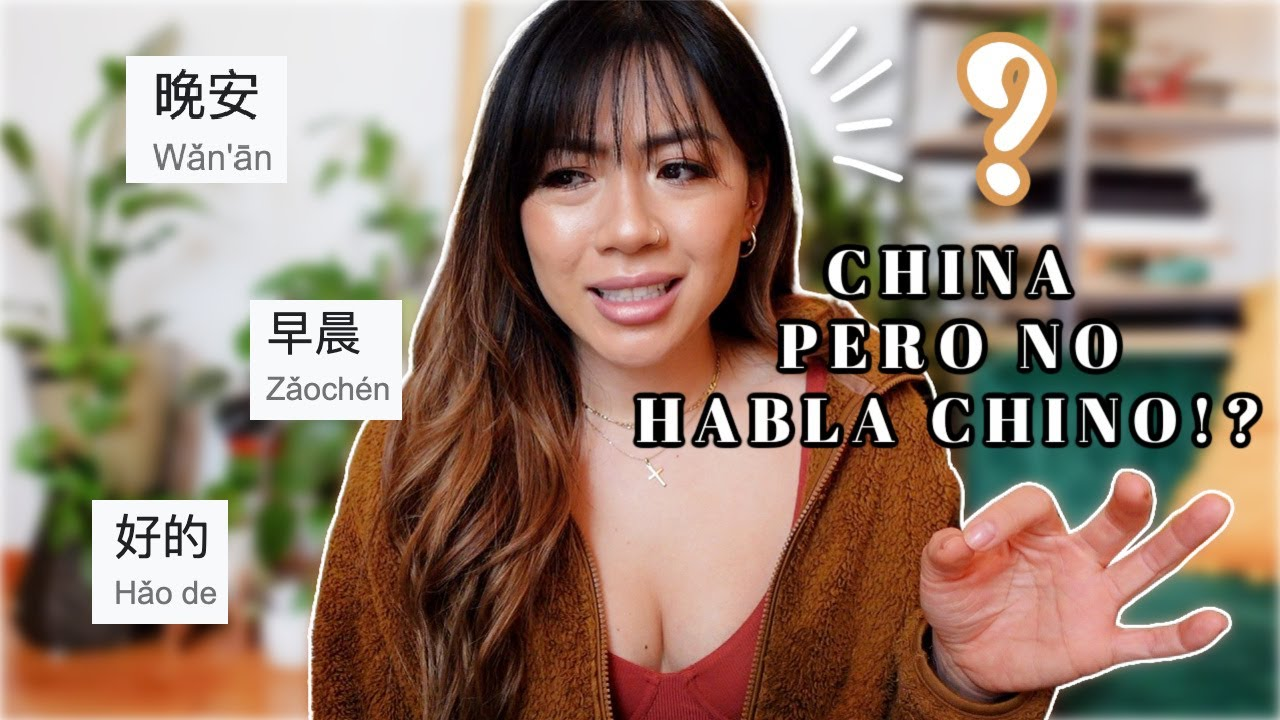 China Boricua intentando hablar Mandarin por primera véz 😳 *fail*