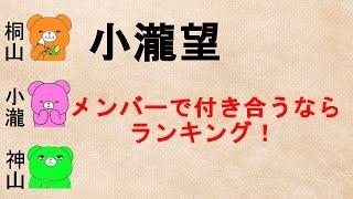 【関連動画】 【妄想///文字起こし】『密室エレベーターで好きな女の子...
