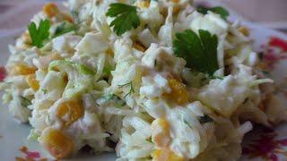 Такого салата вы не найдете в Youtube!  Необычный салат с ананасами и капустой