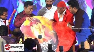 Kanidhan Movie Audio Launch
