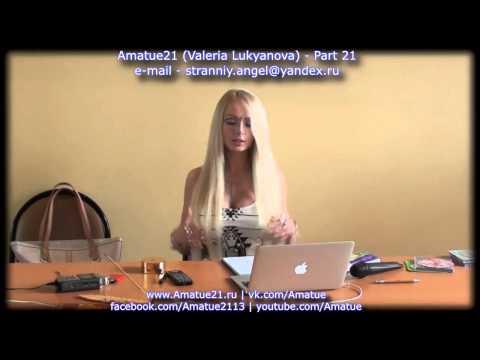 Amatue 21 Valeria Lukyanova  ...