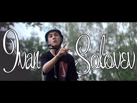 Ivan Solovev \ mini park edit \ Scootering