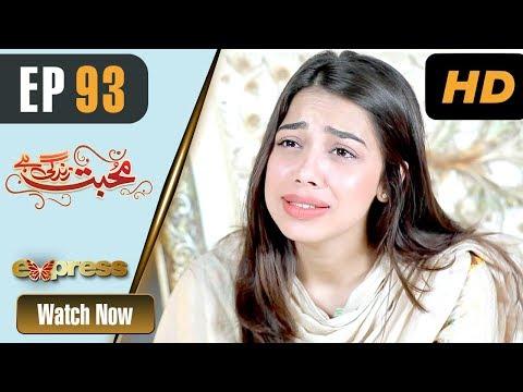 Mohabbat Zindagi Hai - Episode 93 - Express Entertainment Dramas