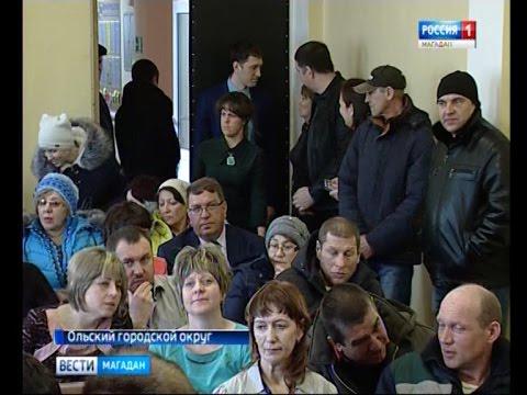 Более тысячи человек подали заявки на «дальневосточный гектар» на Колыме