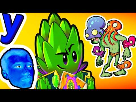 Пополнение Команды ПРоХоДиМЦа! #800 игра Растения против Зомби 2