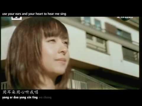 Ni Shi Wo De OK Beng/你是我的 OK 繃