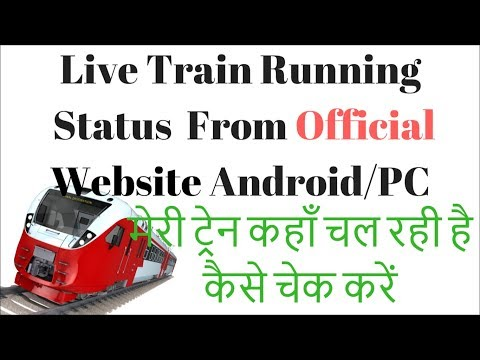 How to Check Train Live Running Status From Android PC