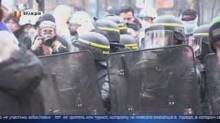 Протестные натуры: Во Франции бастуют 1,5 миллиона человек