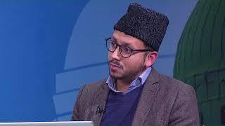 Islam verstehen - Islam & Europa | 31.10.2019