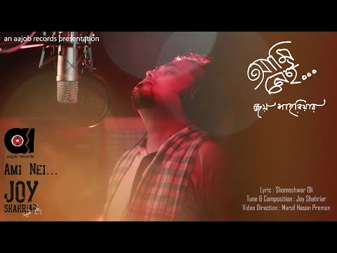 Joy Shahriar | Ami Nei...(Shotti Jedin Ami Thakbona)| Bangla New Song | 2016
