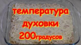 Куриные сердечки с фасолью,a dish of beans