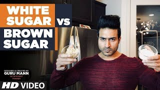 WHITE Sugar vs BROWN Sugar - Guru Mann Fitness ||