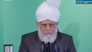 2015-10-09 Wer ist ein wahrer Ahmadi Muslim?